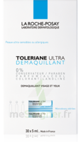 Toleriane Solution Démaquillante Yeux 30 Unidoses/5ml à RUMILLY